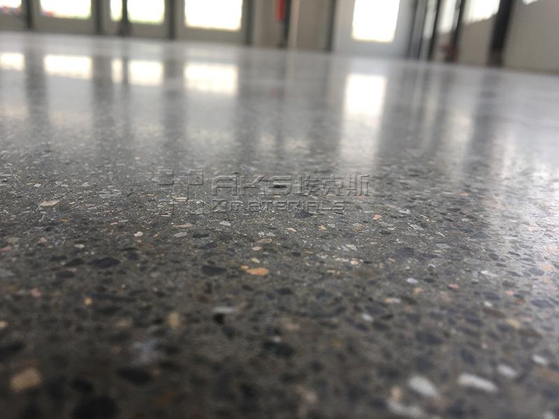 混凝土密封固化剂地面